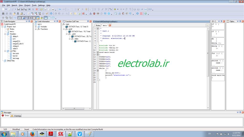CodeVisionAVR 3.12 دانلود
