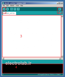 arduino الکترولب